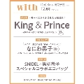 with 2021年12月号<【表紙: King & Prince】付録: SNIDEL×黒柳徹子 with40周年コラボエコバッグ>
