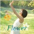 Flower (Act 3) [CD+DVD]<初回限定仕様>