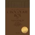 Chocolate Box: Yang Yo Seop Vol.1 (Milk Ver.)