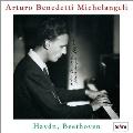 ハイドン: ピアノ協奏曲 Op.21、ベートーヴェン: ピアノ協奏曲第5番「皇帝」