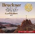 ブルックナー: 交響曲第7番ホ長調<初回生産限定盤>