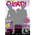 QLAP! 2016年9月号