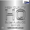 EXTON HIGH QUALITY Super Audio CD Sampler Vol.2
