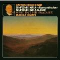 ブルックナー: 交響曲第4番「ロマンティック」、第5番<タワーレコード限定>