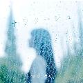 ナラタージュ [CD+DVD]<初回生産限定盤>