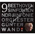 ベートーヴェン:交響曲全集<完全生産限定盤>