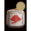 フジファブリック 15th anniversary SPECIAL LIVE at 大阪城ホール2019 「IN MY TOWN」<初回限定仕様>