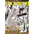 車団地 Car Danchi 6 D.I.Y[VISB-00120][DVD] 製品画像