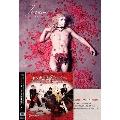 タツオ…嫁を俺にくれ [CD+DVD+写真集]<超豪華盤>