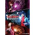 舞台「カードファイト!! ヴァンガード」〜バーチャル・ステージ〜[BRMM-10036][DVD] 製品画像