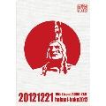 20121221-博愛博 2012-<タワーレコード限定>