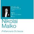 チャイコフスキー: 交響曲第4番、大序曲「1812年」、ウェーバー: 「オベロン」序曲