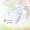 私-Watashi-<タワーレコード限定>