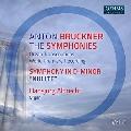 ブルックナー: オルガン編曲による交響曲全集 Vol.0