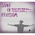 自由の響き~イマンツ・カルニンシュ: 交響曲第4番/チェロ協奏曲