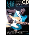 BLUES & SOUL RECORDS Vol.143 [MAGAZINE+CD]