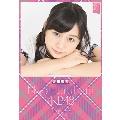 古畑奈和 AKB48 / SKE48 2015 卓上カレンダー