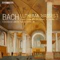 J.S.バッハ: ミサ曲 BWV.234, BWV.233; ペランダ: ミサ曲