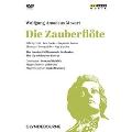 Mozart: Die Zauberflote K.620