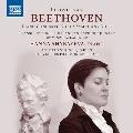 ベートーヴェン: 室内楽編曲版 ピアノ協奏曲第1番&交響曲第2番
