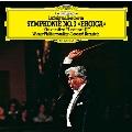 ベートーヴェン:交響曲第3番≪英雄≫、≪レオノーレ≫序曲第3番 [UHQCD]<初回限定盤>