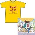 ニマイメ [LP+TシャツMサイズ]<タワーレコード限定/オレンジカラーヴァイナル>