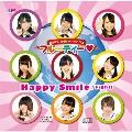 Happy Smile-remaster&remix