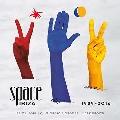 Space Ibiza 1989-2016: Mixed By Erick Morillo, Giorgio Moroder And Mark Brown