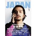 ROCKIN'ON JAPAN 2021年3月号