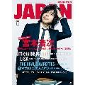 ROCKIN'ON JAPAN 2021年11月号