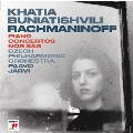 Rachmaninov: Piano Concertos No.2 & No.3 (180g/2LP)