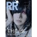 ROCK AND READ Vol.70