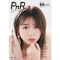 『PnR』 vol.1