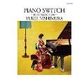 西村由紀江 PIANO SWITCH~BEST SELECTION~ ピアノ・ソロ 中上級