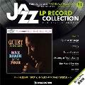 ジャズ・LPレコード・コレクション 31号 [BOOK+LP]