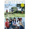 Hello! Project BEST SHOT!! Vol.21