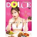 DOLCE Vol.1<十味ver.>