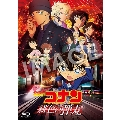 劇場版 名探偵コナン 緋色の弾丸 [Blu-ray Disc+DVD]<豪華版>