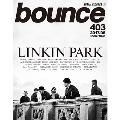 bounce 2017年6月号<オンライン提供 (限定200冊)>