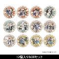 ヒプノシスマイク 缶バッジ02 グラフアート(BOXセット)