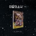 12:00: 3rd Mini Album (B Ver.)