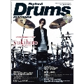 Rhythm & Drums magazine 2012年 4月号 [MAGAZINE+CD]