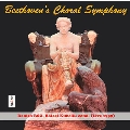 ベートーヴェン: 交響曲第9番 Op.125「合唱」