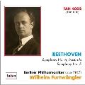 ベートーヴェン: 交響曲第5番「運命」、第6番「田園」