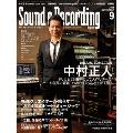 Sound & Recording Magazine 2014年9月号
