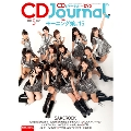 CDジャーナル 2015年5月号