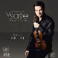 イザイ: 6つの無伴奏ヴァイオリン・ソナタ Op.27