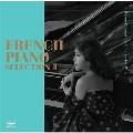 フランス・ピアノ作品集2 ~花房晴美ライブ・シリーズIV