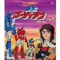 闘士ゴーディアン Vol.1