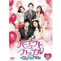 パーフェクトカップル~恋は試行錯誤~ DVD-BOX6